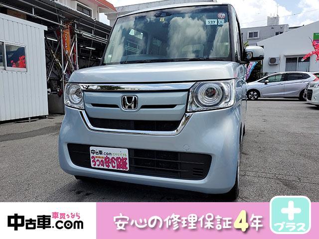 沖縄県の中古車ならN-BOX G・Lホンダセンシング 最長6年保証♪ ワンセグBT付!!