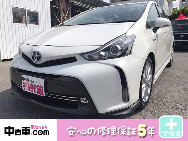 沖縄県の中古車ならプリウスアルファ Sツーリングセレクション 5年保証付(HVバッテリー含む♪)