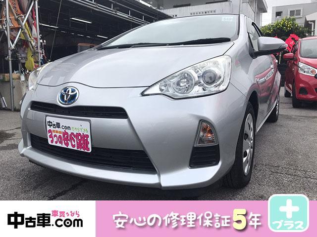 沖縄県の中古車ならアクア S 5年保証付(HVバッテリー含む♪) ワンセグBT ETC