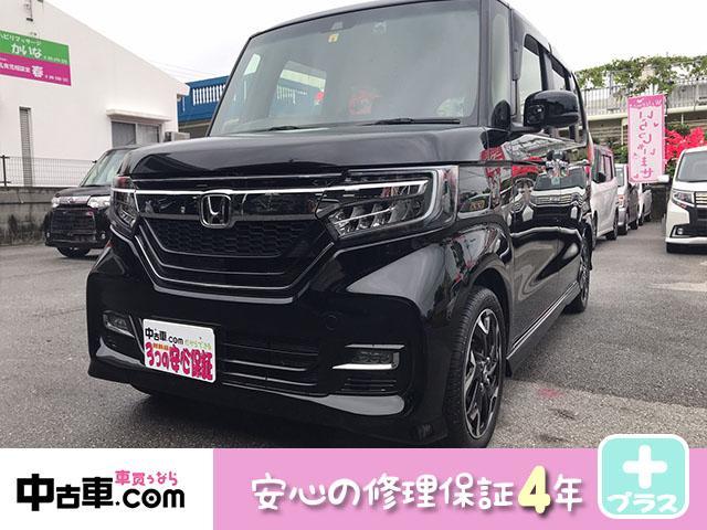 沖縄県の中古車ならN-BOXカスタム G・Lターボホンダセンシング 4年保証 8インチフルセグBT