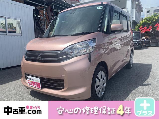 沖縄県の中古車ならeKスペース G e-アシスト 4年保証♪ フルセグBT&バックカメラ 安心のブレーキサポート搭載車