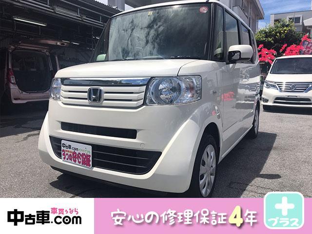 沖縄県南城市の中古車ならN-BOX G 4年保証♪ タイヤ&バッテリー新品 ワンセグBT ETC