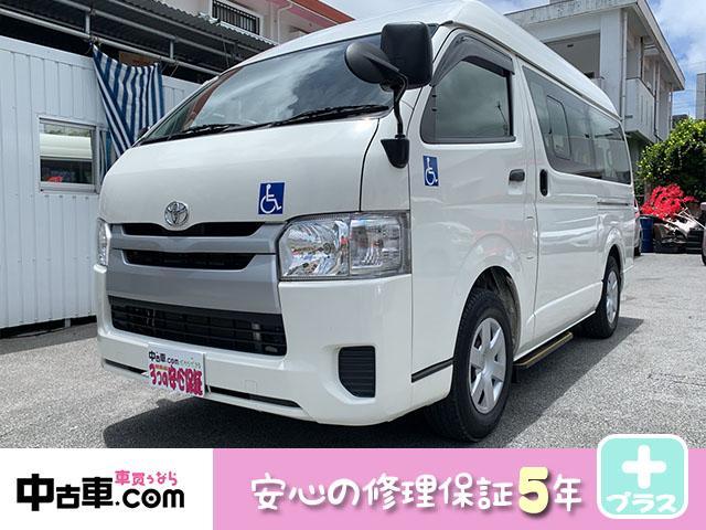 沖縄県の中古車ならハイエースバン リフタータイプ2台積10人乗り 福祉車両 5年保証付き♪