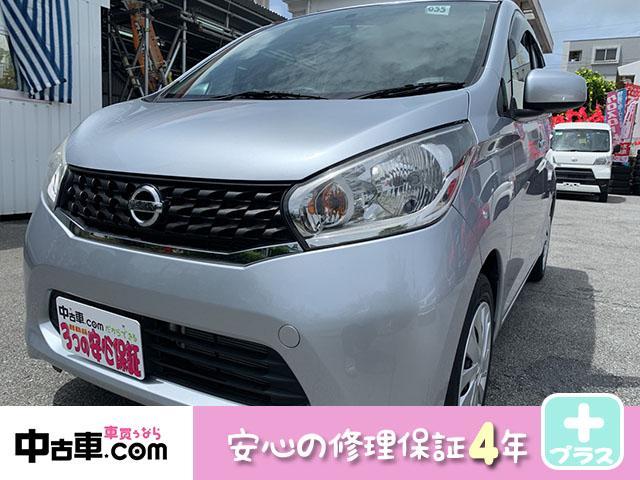 沖縄の中古車 日産 デイズ 車両価格 70万円 リ済込 2013(平成25)年 1.1万km シルバー