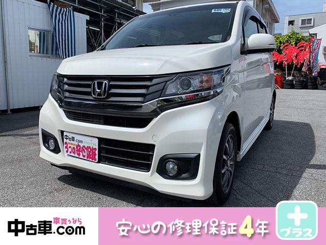 沖縄の中古車 ホンダ N-WGN 車両価格 72万円 リ済込 2015(平成27)年 9.2万km パールホワイト