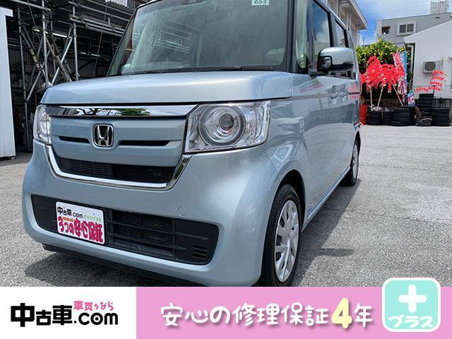 沖縄の中古車 ホンダ N-BOX 車両価格 88万円 リ済込 2017(平成29)年 9.5万km ライトブルー