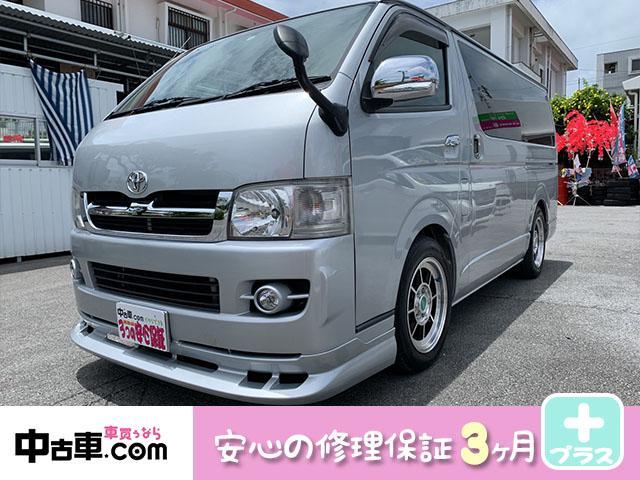 ハイエースバン:沖縄県中古車の新着情報