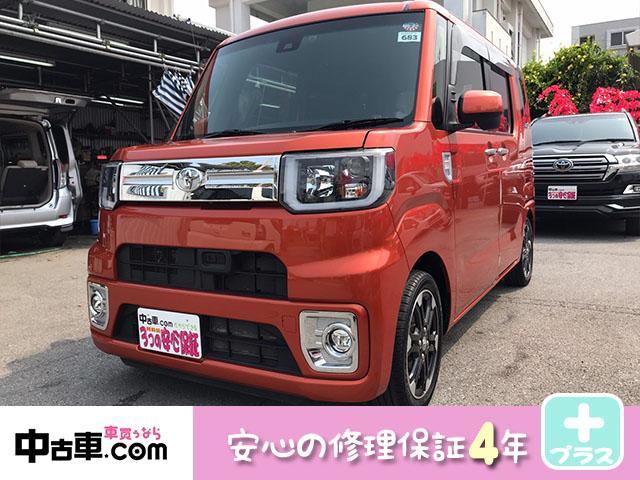 沖縄の中古車 トヨタ ピクシスメガ 車両価格 129万円 リ済込 2016(平成28)年 1.5万km オレンジ