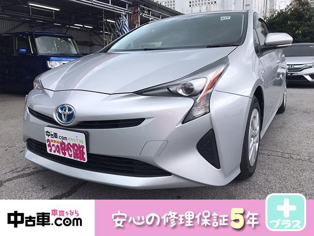 沖縄県の中古車ならプリウス S 5年保証付(HVバッテリー含む♪) 音楽も聴けるワンセグBT付 安心のバックカメラ