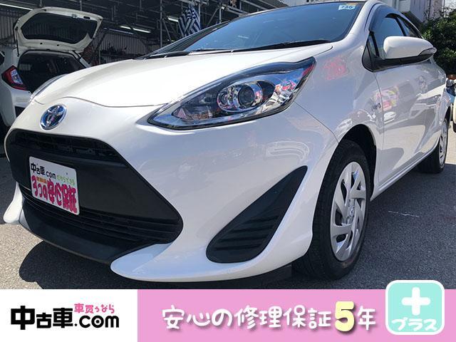 沖縄県南城市の中古車ならアクア L 5年保証付(HVバッテリー含む♪) 音楽も聴けるワンセグBT 嬉しいタイヤ4本&バッテリー新品