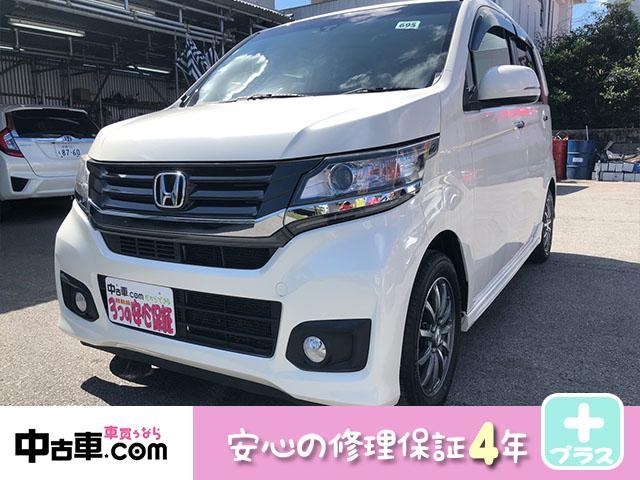 沖縄の中古車 ホンダ N-WGNカスタム 車両価格 75万円 リ済込 2015(平成27)年 8.9万km パールホワイト