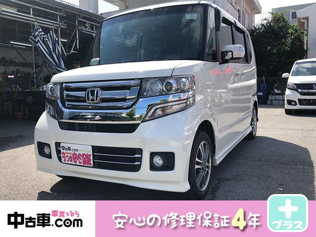 沖縄の中古車 ホンダ N-BOXカスタム 車両価格 84万円 リ済込 2015(平成27)年 9.5万km パールホワイト
