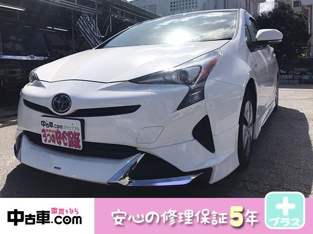 沖縄県の中古車ならプリウス Sセーフティプラス 5年保証付(HVバッテリー含む♪) ブレーキアシスト搭載車 モデリスタエアロ