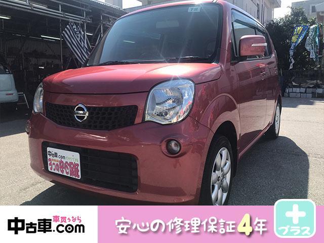 沖縄県南城市の中古車ならモコ G 4年保証対象車(2年保証付) 音楽も聴けるワンセグBT ETC