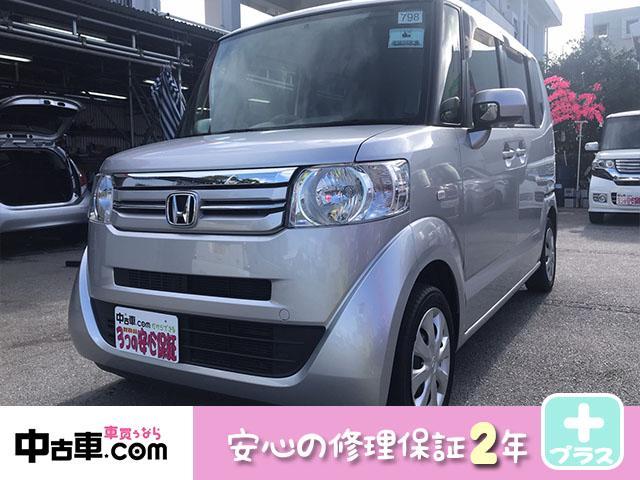 沖縄の中古車 ホンダ N-BOX 車両価格 49万円 リ済込 2015(平成27)年 13.7万km シルバー