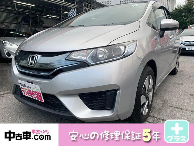 沖縄県の中古車ならフィットハイブリッド Fパッケージ 5年保証付 ブレーキアシスト搭載車 ワンセグBT付 残価設定ローン対象