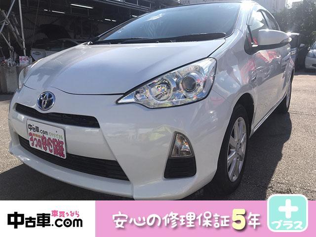トヨタ アクア G 5年保証付(HVバッテリー含む) 15インチアルミホイール+タイヤ4本新品 ワンセグBT&バックカメラ