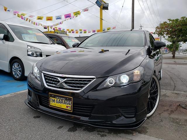 沖縄県うるま市の中古車ならマークX 250G リラックスセレクション