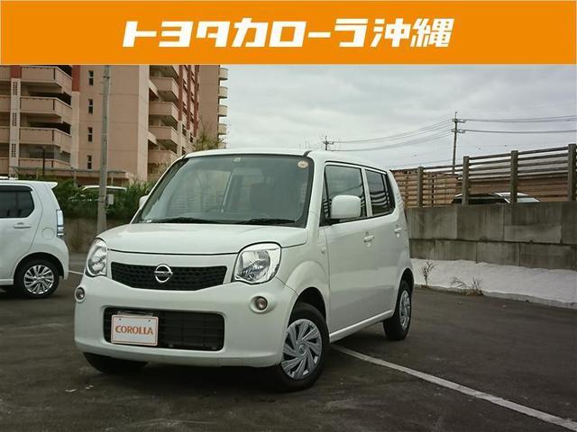 沖縄の中古車 日産 モコ 車両価格 86.6万円 リ済別 2013(平成25)年 1.9万km ホワイト