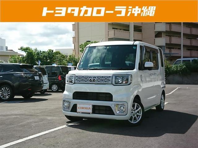 ピクシスメガ:沖縄県中古車の新着情報