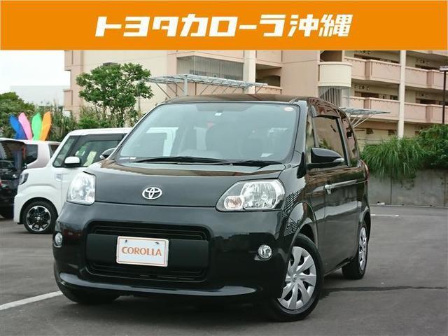 沖縄県の中古車ならポルテ 1.5F