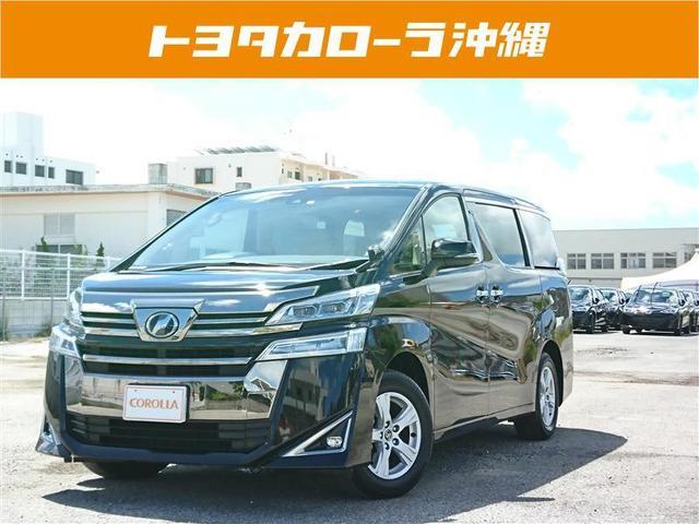 沖縄県の中古車ならヴェルファイア X