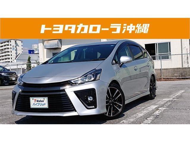沖縄県浦添市の中古車ならプリウスアルファ Sツーリングセレクション・G's