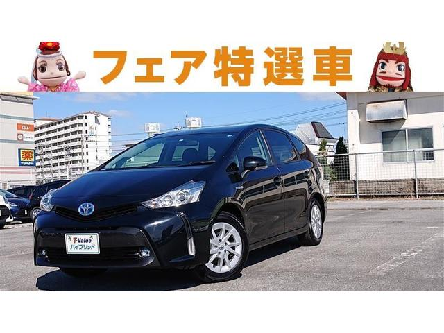 沖縄県内にて登録・販売できる方に限ります! 県内6店舗、総在庫400台の中からお客様にぴったりの1台をご案内します♪