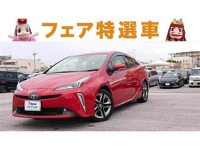 沖縄県の中古車ならプリウス Sツーリングセレクション