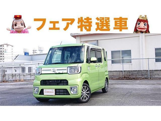 沖縄県糸満市の中古車ならピクシスメガ Gターボ SAII