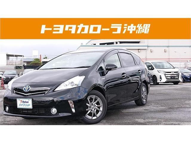 沖縄県糸満市の中古車ならプリウスアルファ S チューン ブラック