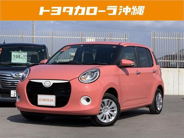 沖縄県糸満市の中古車ならブーン スタイル SAIII