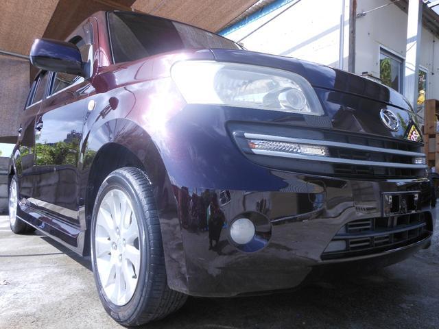 沖縄県の中古車ならクー CX-リミテッド 2年保証