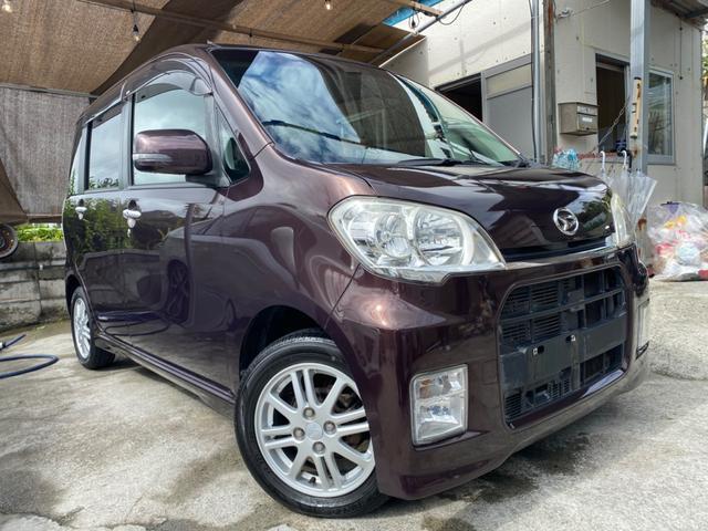 沖縄県の中古車ならタントエグゼ カスタムG 別途2年保証可能 スマートキー 車内イルミ