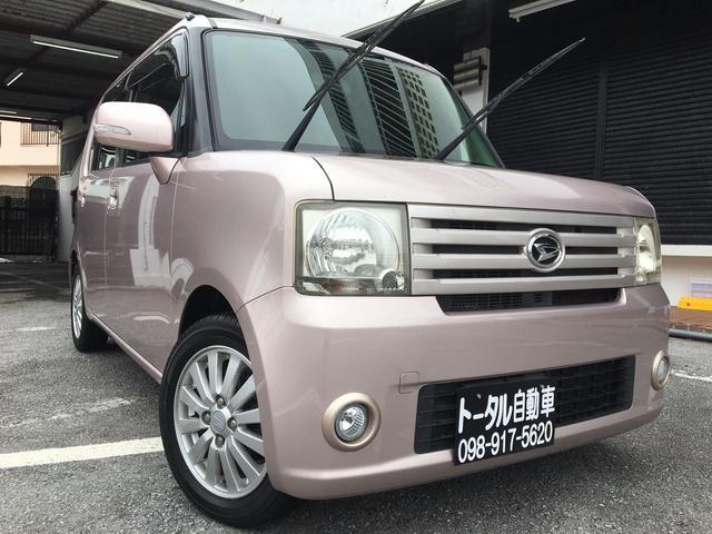 沖縄県の中古車ならムーヴコンテ Xリミテッド フルセグTV Bluetooth  本土無事故