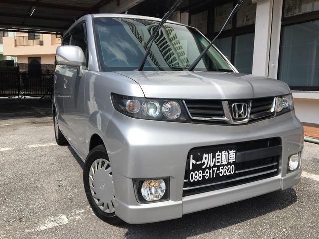 沖縄県の中古車ならゼストスパーク Gターボ ナビ バックカメラ 本土無事故