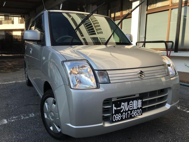 沖縄県宜野湾市の中古車ならアルト GII 電格ミラー キーレス  本土無事故