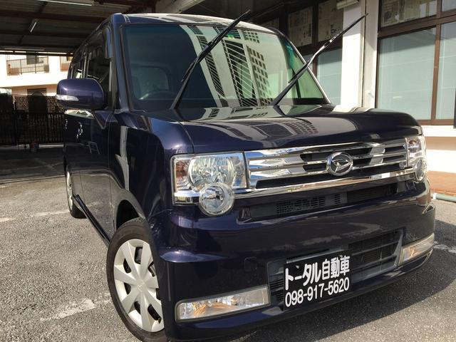 沖縄県の中古車ならムーヴコンテ カスタム X ナビ TV 本土無事故