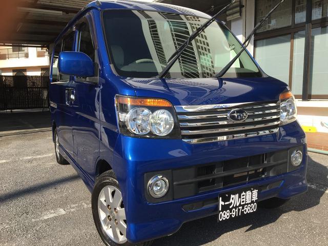 沖縄の中古車 スバル ディアスワゴン 車両価格 39万円 リ済込 2012(平成24)年 14.8万km ブルーM
