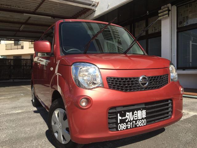 沖縄県の中古車ならモコ S キーレス CD 禁煙車 本土無事故