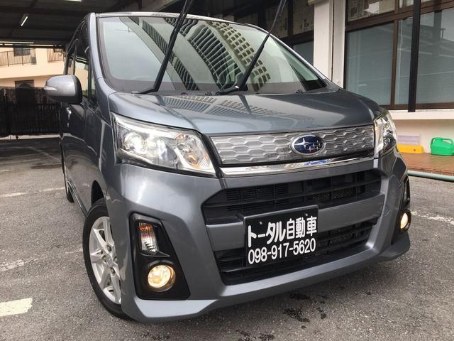 沖縄県の中古車ならステラ カスタムR スマートキー  本土無事故