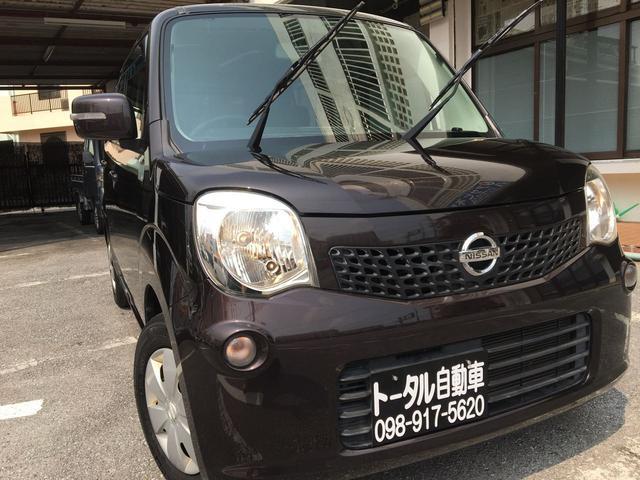 沖縄県の中古車ならモコ X フルセグTV スマートキー  本土無事故