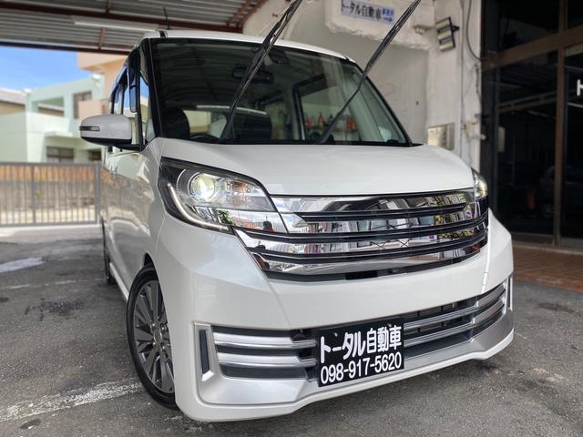 沖縄の中古車 日産 デイズルークス 車両価格 82万円 リ済込 2015(平成27)年 7.9万km パールホワイト