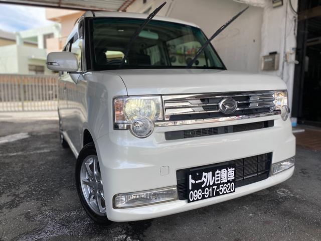 沖縄県宜野湾市の中古車ならムーヴコンテ カスタム G バックカメラ Bluetooth 本土無事故