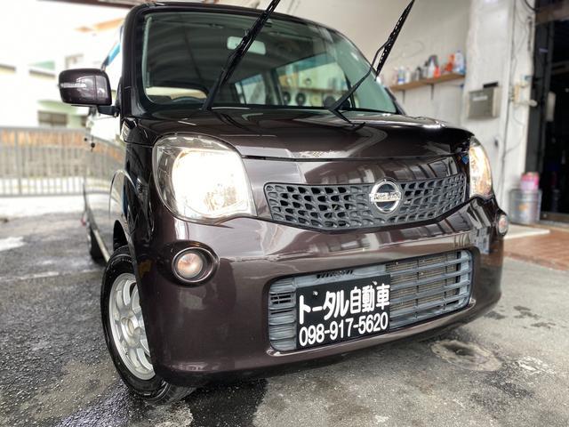 沖縄の中古車 日産 モコ 車両価格 33万円 リ済込 2012(平成24)年 13.8万km ブラウンM