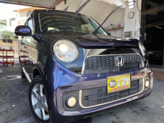 沖縄県宜野湾市の中古車ならN-ONE プレミアム・Lパッケージ バックカメラ 本土無事故