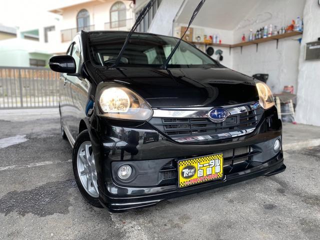 沖縄県宜野湾市の中古車ならプレオプラス G スマートアシスト 純正フルエアロ TV 本土無事故