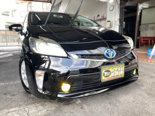 沖縄県宜野湾市の中古車ならプリウス S ナビ Bluetooth バックカメラ