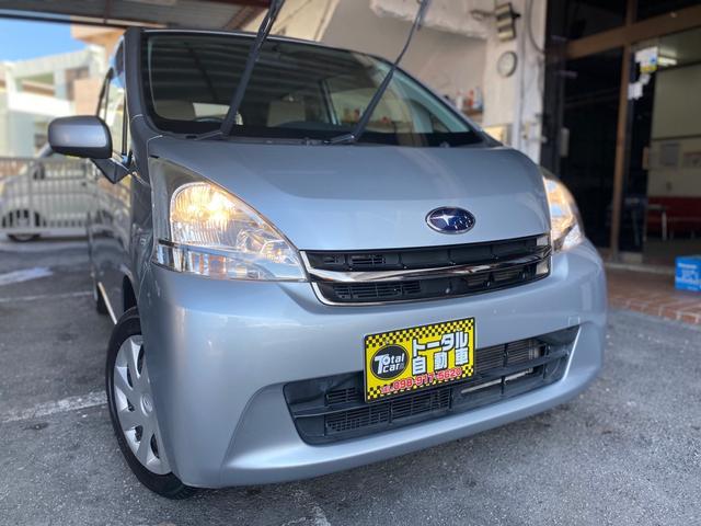 沖縄県宜野湾市の中古車ならステラ Lリミテッド キーレス 本土無事故
