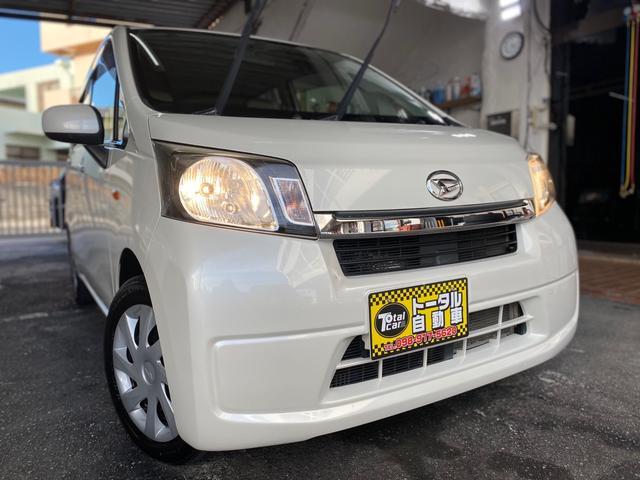 沖縄県の中古車ならムーヴ L フルセグTV ブルートゥース 本土無事故